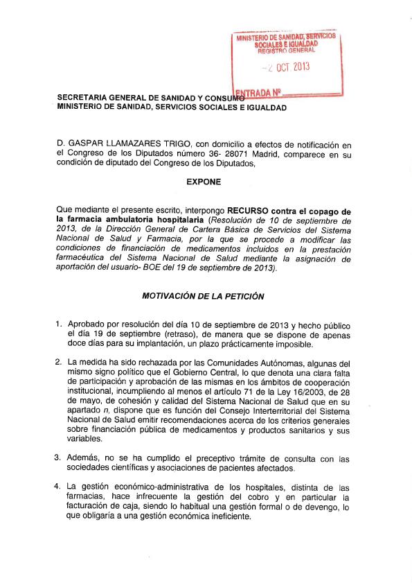 Recurso contra copago farmacia ambulatoria hospitalaria-1