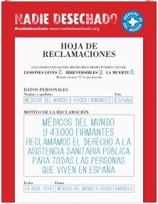 AF HOJA RECLAMACIÓN 100x130